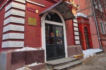 Гостевой дом, Варварская улица на 12 номеров - Фотография 1