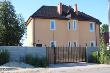 Шикарный дом с видом на чистый пруд, 180 кв.м. на 6 человек, 3 спальни, Центральная улица, Калининград - Фотография 4