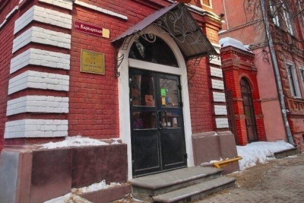 Гостевой дом, Варварская улица, 10Б на 12 номеров - Фотография 1