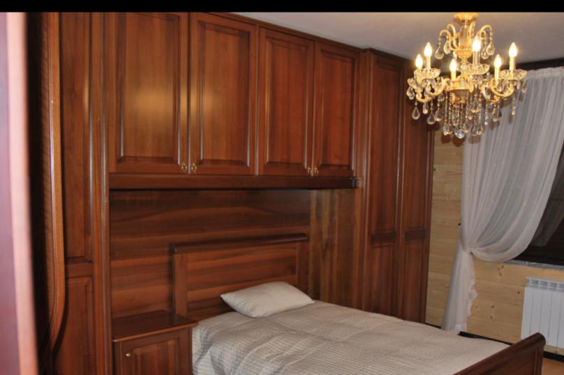 Дом для мечты, 500 кв.м. на 8 человек, 4 спальни, Иссарское шоссе, 7, Куйбышево, Ялта - Фотография 8