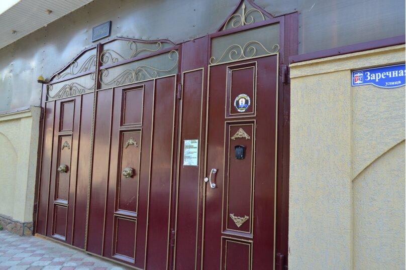 """Мини-отель """"7Я"""", Заречная улица, 62а на 5 номеров - Фотография 16"""
