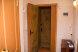 1-комн. квартира, 31 кв.м. на 3 человека, Народная улица, 62, Новочеркасск - Фотография 14