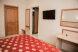 Двухместный с большой кроватью 1 категории:  Номер, Стандарт, 3-местный (2 основных + 1 доп), 1-комнатный - Фотография 5