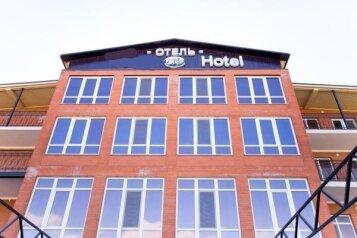 """Отель """"Well Hotel"""", Шоссейная улица, 17А на 48 номеров - Фотография 1"""