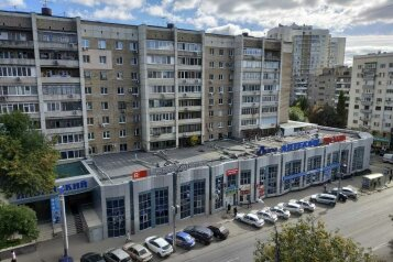 1-комн. квартира, 35 кв.м. на 4 человека, улица Чапаева, 19/27, Саратов - Фотография 3
