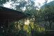 Домик в Соколином на 8 человек, Горная улица, 10, Соколиное - Фотография 11