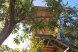 Домик в Соколином на 8 человек, Горная улица, 10, Соколиное - Фотография 16