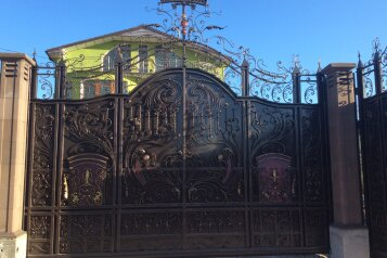 Гостевой дом, Могилёвская улица на 5 номеров - Фотография 2