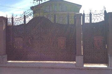 Гостевой дом, Могилёвская улица, 18 на 5 номеров - Фотография 3