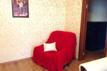 3-комн. квартира, 86 кв.м. на 5 человек, Красноармейская улица, 6, Магнитогорск - Фотография 2