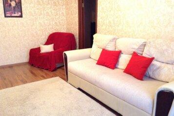 3-комн. квартира, 86 кв.м. на 5 человек, Красноармейская улица, 6, Магнитогорск - Фотография 3