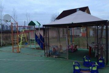 Дом для семейного отдыха, 250 кв.м. на 12 человек, 4 спальни, деревня Никульское, Дмитров - Фотография 3