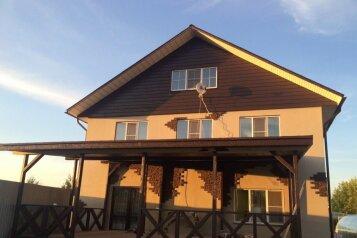 Дом для семейного отдыха, 250 кв.м. на 12 человек, 4 спальни, деревня Никульское, Дмитров - Фотография 1