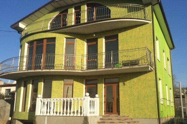Гостевой дом, Могилёвская улица, 18 на 5 номеров - Фотография 1