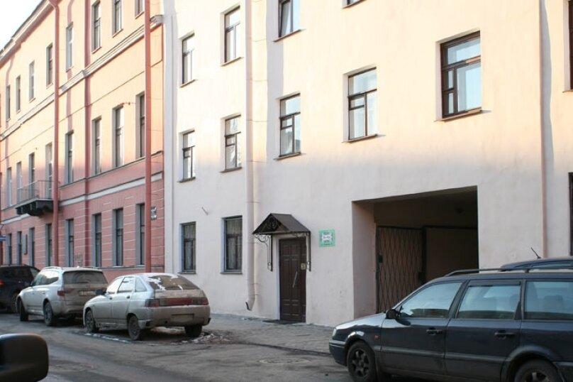мини отель дом бенуа ул.галерная
