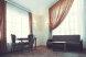 Категория «Апартаменты»:  Номер, Люкс, 4-местный, 2-комнатный - Фотография 19