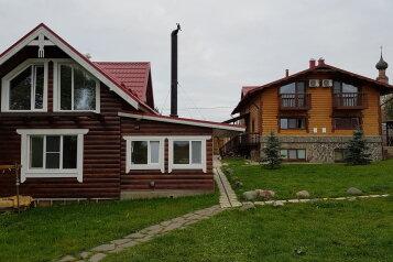 Мини - гостиница, улица Коровники, 44 на 7 номеров - Фотография 3