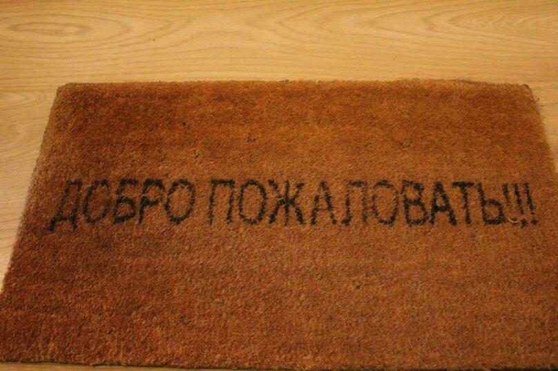 Люкс , Пулковская улица, 6к4, Санкт-Петербург - Фотография 20