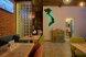 Отель, набережная реки Фонтанки, 97 на 24 номера - Фотография 10