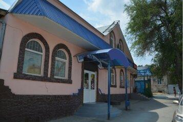 Гостевой дом, улица Десантников на 2 номера - Фотография 1