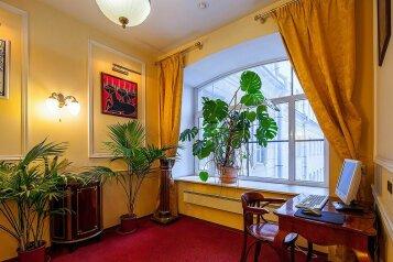 Отель, набережная реки Мойки на 24 номера - Фотография 3