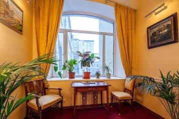 Отель, набережная реки Мойки на 24 номера - Фотография 4
