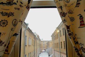 Отель, Галерная улица на 13 номеров - Фотография 2