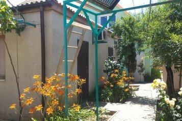 Гостевой дом, Прибрежная улица на 4 номера - Фотография 1