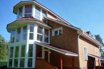 Дом в Токсово, 400 кв.м. на 32 человека, 9 спален, Набережная улица, Токсово - Фотография 1