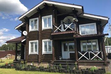 Коттедж с баней-бочкой, 165 кв.м. на 9 человек, 4 спальни, Лесная подкова, 23, Пушкино - Фотография 1
