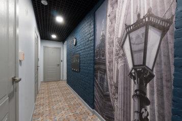 Отель , Литейный проспект на 9 номеров - Фотография 2