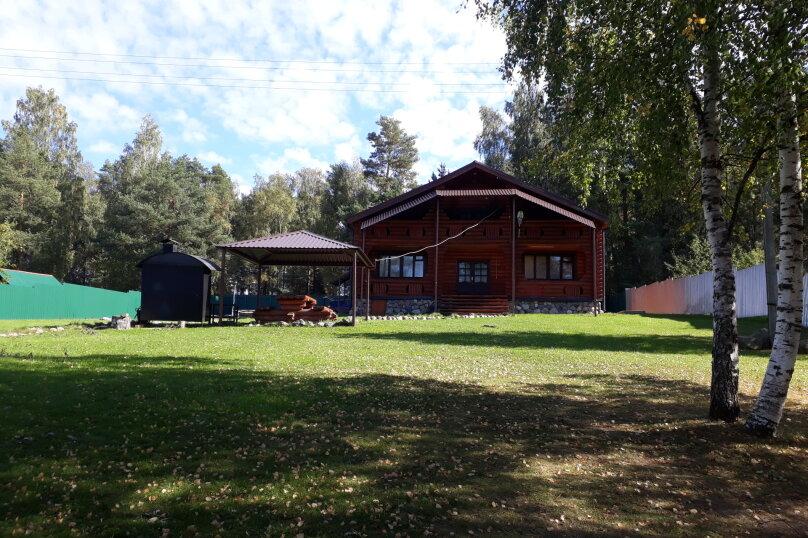 Дом, 220 кв.м. на 15 человек, 5 спален, деревня Пашково, 7, Мышкин - Фотография 14