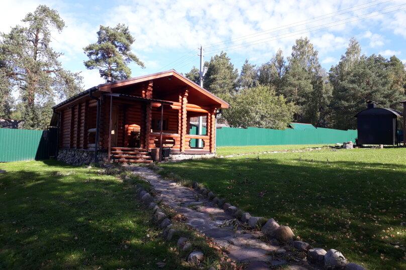 Дом, 220 кв.м. на 15 человек, 5 спален, деревня Пашково, 7, Мышкин - Фотография 15