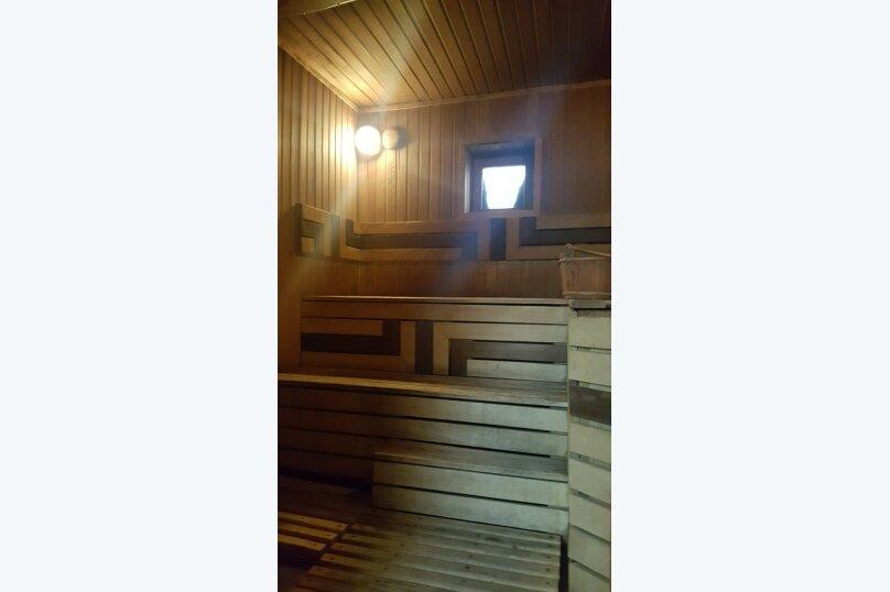 """База отдыха """"Якорная"""", Громовская наб., 1 на 5 номеров - Фотография 21"""