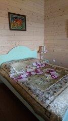 Одноэтажный деревянный коттедж, 100 кв.м. на 8 человек, 3 спальни, дер. Круглино, Радужная, Яхрома - Фотография 3