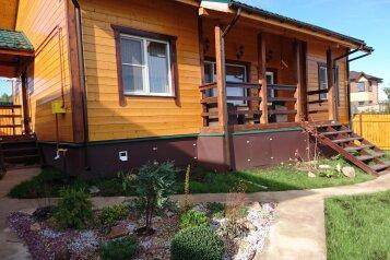 Одноэтажный деревянный коттедж, 100 кв.м. на 8 человек, 3 спальни, дер. Круглино, Радужная, Яхрома - Фотография 1
