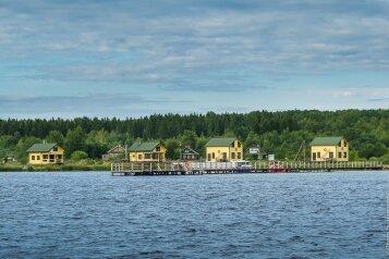 База отдыха на Онежском озере, Громовская наб., 1 на 4 номера - Фотография 1