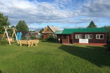 Дом на первой линии озера Волго(Селигер), 76 кв.м. на 6 человек, 3 спальни, д. Завирье, Осташков - Фотография 1