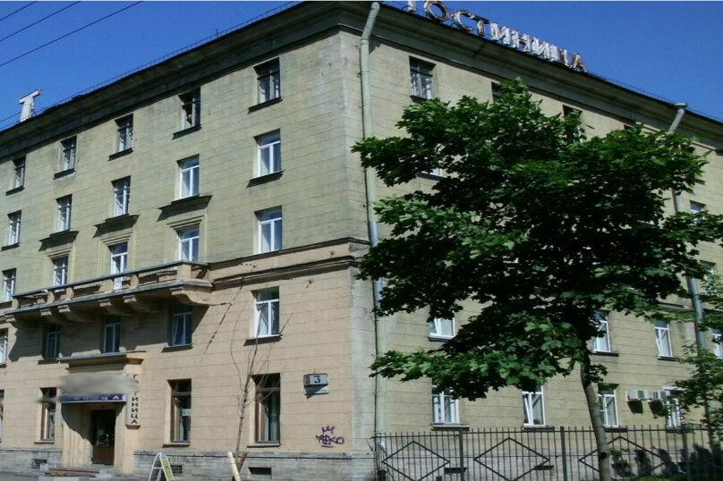 """Отель """"Турист"""", улица Севастьянова, 3 на 88 номеров - Фотография 1"""