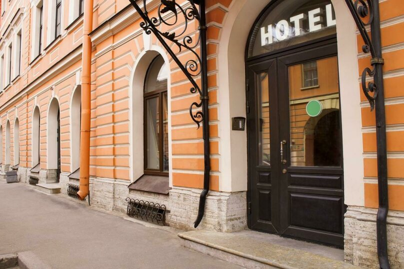 """Отель """"Yellow"""", улица Ломоносова, 3 на 20 номеров - Фотография 1"""