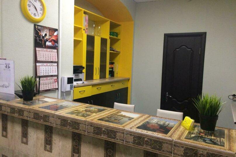 """Отель """"Yellow"""", улица Ломоносова, 3 на 20 номеров - Фотография 10"""
