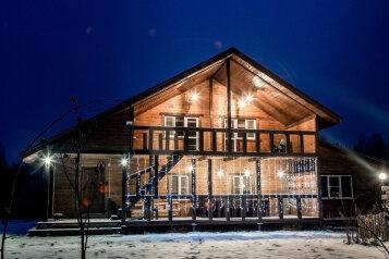 Дом на природе, 280 кв.м. на 12 человек, 4 спальни, д. Сужа, 6, Калязин - Фотография 1