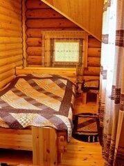 Дом, 80 кв.м. на 4 человека, 2 спальни, деревня Андрейково, 999, Тверь - Фотография 4