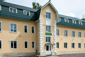 Отель, Сортировочная-Московская улица на 6 номеров - Фотография 4