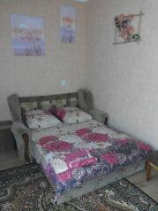 Двухкомнатный дом на берегу, 50 кв.м. на 4 человека, 2 спальни, переулок Пляжный , Евпатория - Фотография 1