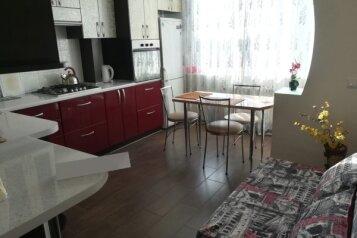 1-комн. квартира, 45 кв.м. на 4 человека, Античный проспект, Севастополь - Фотография 1