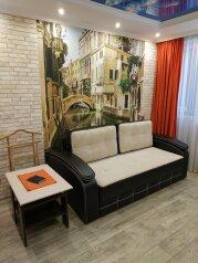 1-комн. квартира, 35 кв.м. на 4 человека, проспект Октябрьской Революции, 43, Севастополь - Фотография 2