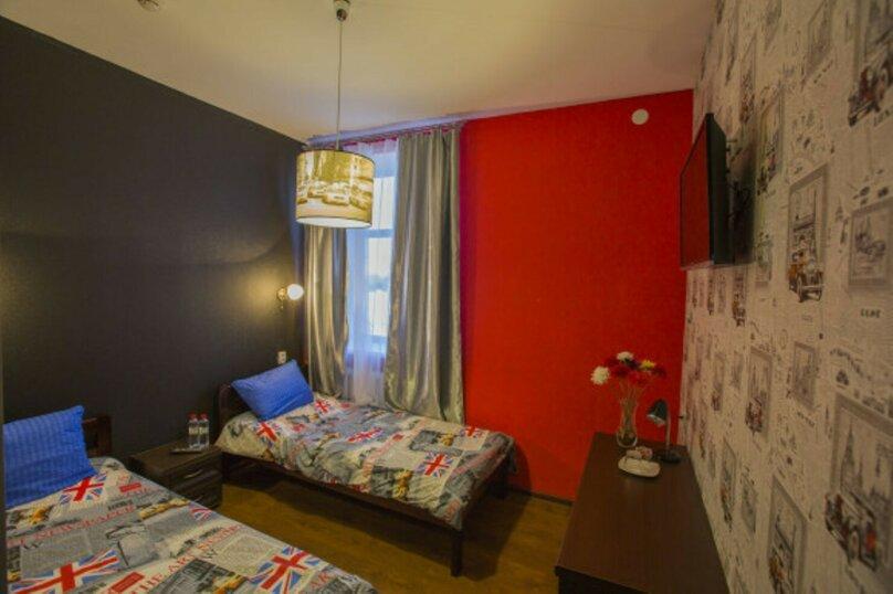 Двухместный стандарт с двумя раздельными кроватями, улица Савушкина, 7, Санкт-Петербург - Фотография 1