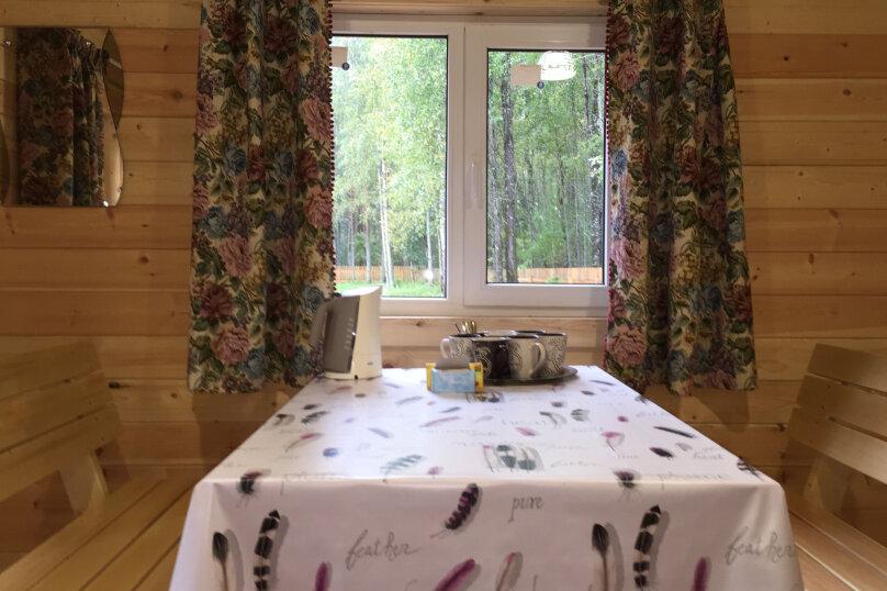 Дом, 100 кв.м. на 8 человек, 2 спальни, урочище Инжунаволок, 4, Петрозаводск - Фотография 12