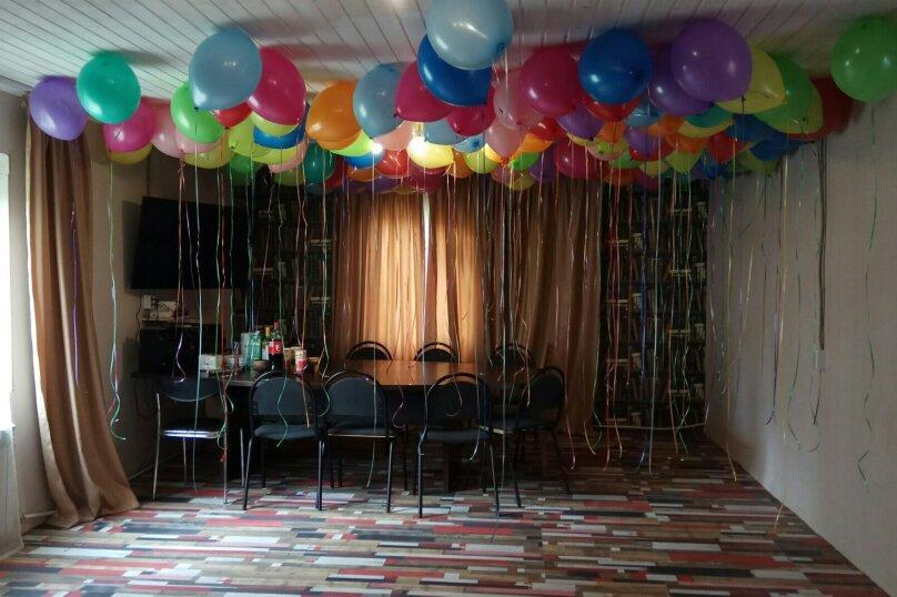 Дом с баней и со всеми удобствами: отличный вариант на День рождения, свадьбу., 150 кв.м. на 16 человек, 5 спален, д.Петровское, 71, Санкт-Петербург - Фотография 36